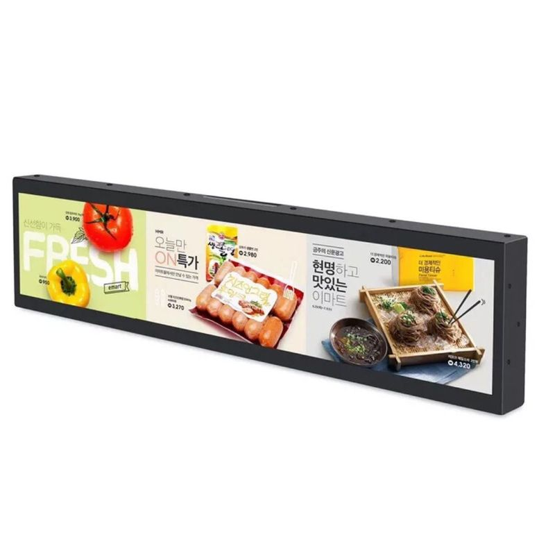 "350 Nits HDMI 19"" 1920x360p Stretched Bar LCD"