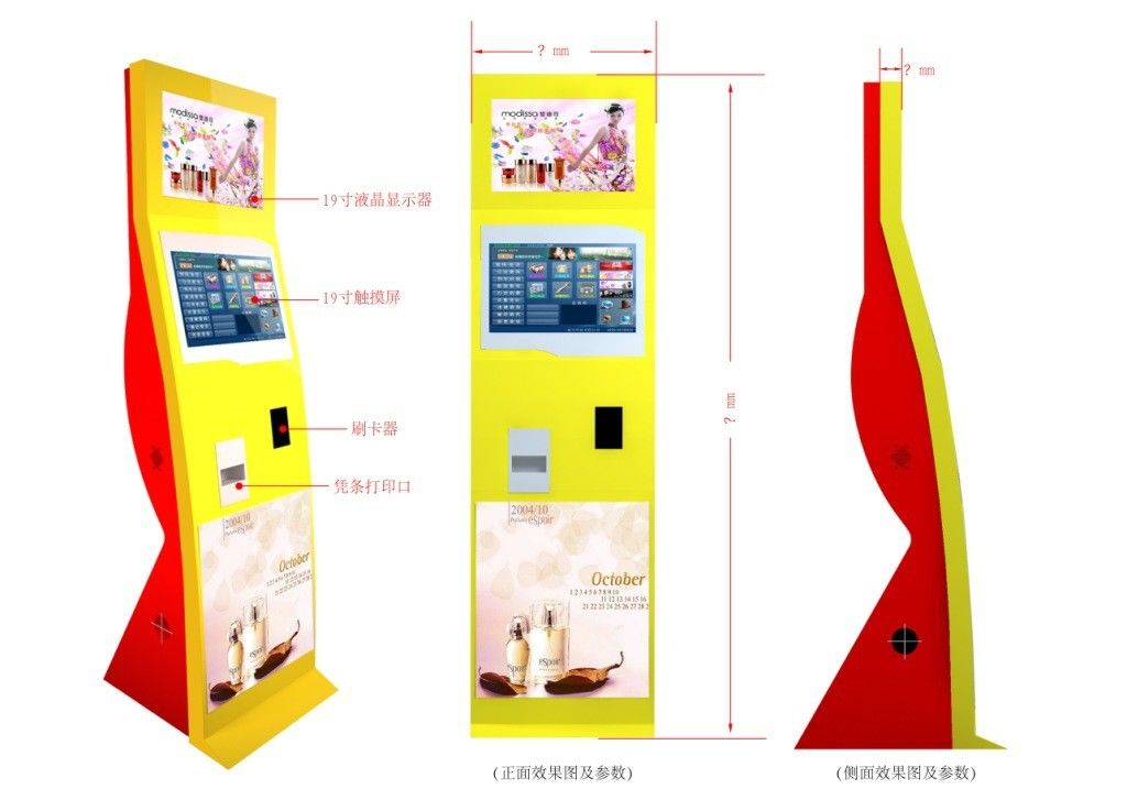 19 Inch LCD Advertising Display , WIFI Network Advertising Digital Signage